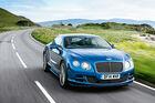 Stärkster Serien-Bentley im Fahrbericht