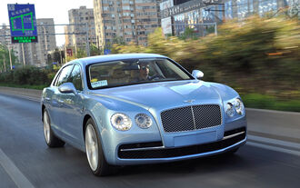 Bentley Flying Spur, Frontansicht