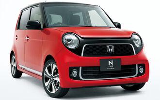 Honda N-One Japan