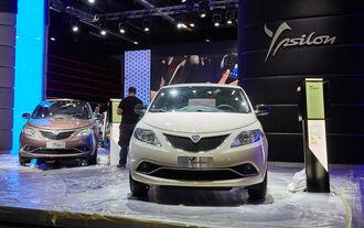 IAA 2015, Lancia Ypsilon